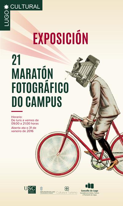 EXPOSICIÓN 21 MARATÓN FOTOGRÁFICO DO CAMPUS